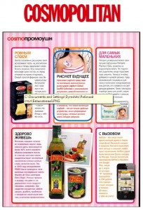 Cosmopolitan_Logitech in the News_Feb. 11