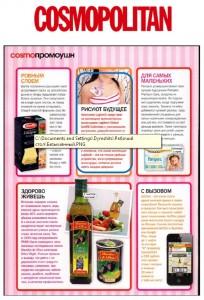 Cosmopolitan_Logitech in the News_Feb. 11