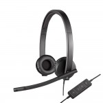 Introducing the New Logitech USB Headset H570e: Compatible, Comfortable, Convenient