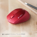 Logitech Combines Function, Aesthetics and Comfort in New Wireless Mouse